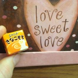 Chiroru Kinakomochi Chocolate チロル きなこもちチョコ